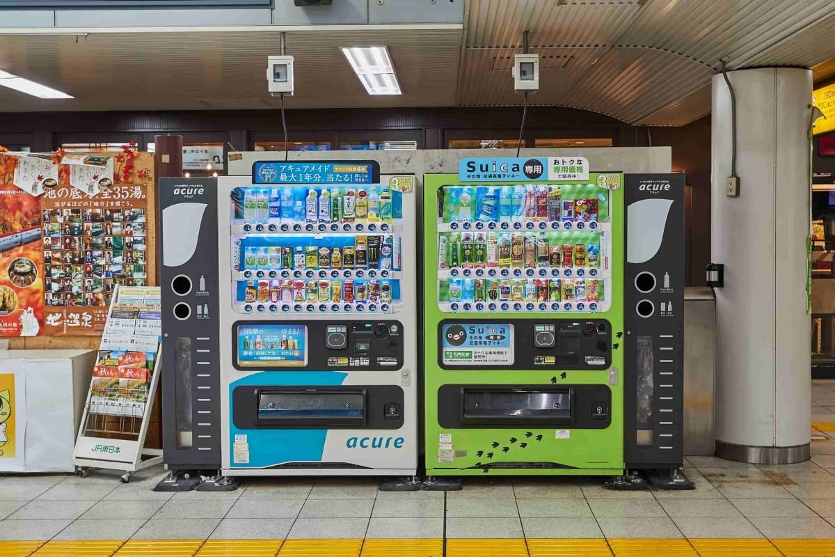 distributeur japon