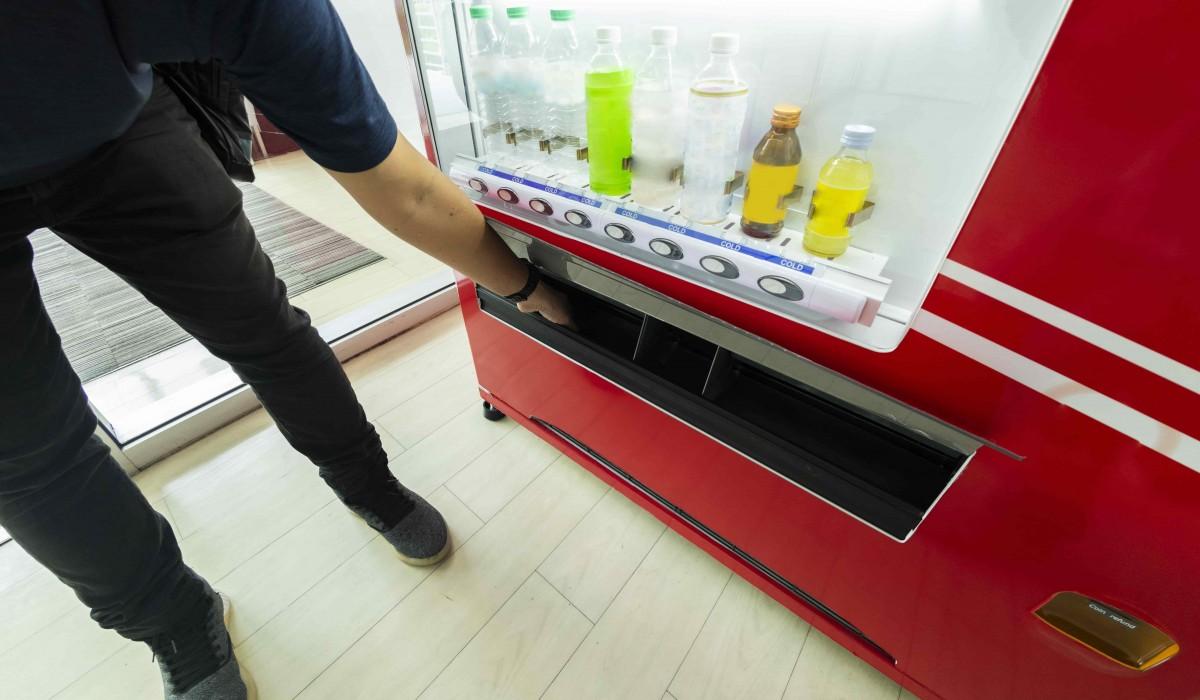 implantation interieur distributeur automatique
