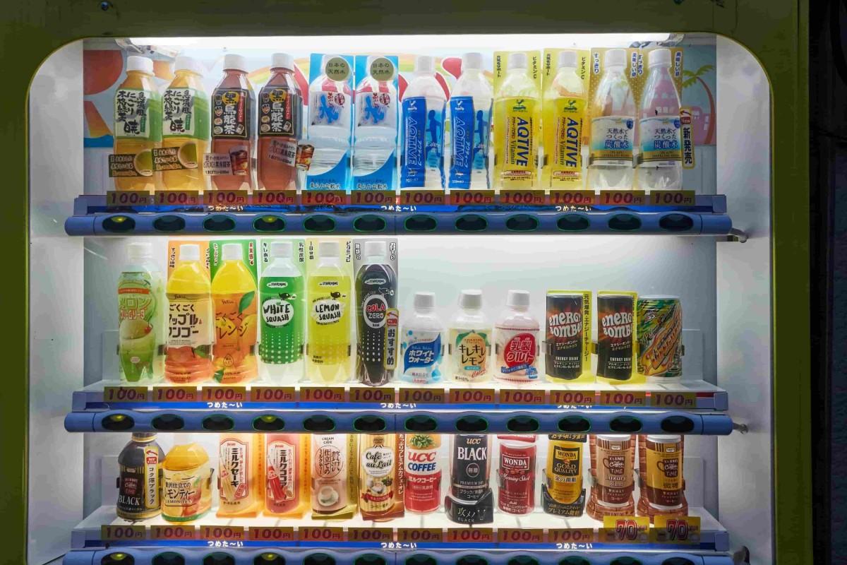 diversité boissons Japon